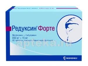 Купить РЕДУКСИН ФОРТЕ 0,85+0,015 N60 ТАБЛ П/ПЛЕН/ОБОЛОЧ/БЛИСТЕР цена