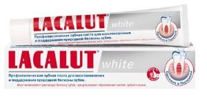 Купить White зубная паста 50мл цена