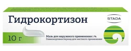 Купить ГИДРОКОРТИЗОН 1% 10,0 МАЗЬ /НИЖФАРМ/ цена