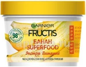 Fructis superfood банан экстра питание маска 3в1 для очень сухих волос 390мл