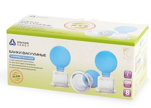 Купить Банки вакуумные универсальные полимерно-стеклянные бв-01-ап n8 цена