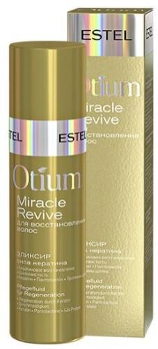 Купить Professional otium miracle revive эликсир сила кератина 100мл цена
