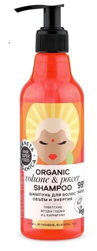 Купить Hair super food шампунь для волос объем и энергия 250мл цена