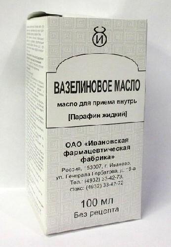 Купить Вазелиновое масло 100мл фл д/прием вн/ифф/ цена