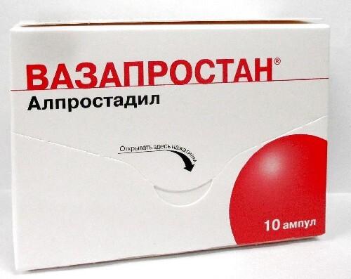 Купить ВАЗАПРОСТАН 20МКГ N10 АМП ЛИОФ Д/Р-РА Д/ИНФ цена