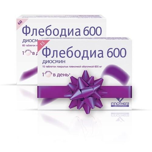 Набор ФЛЕБОДИА 600 0,6 N60 ТАБЛ + ФЛЕБОДИА 600 0,6 N15 ТАБЛ