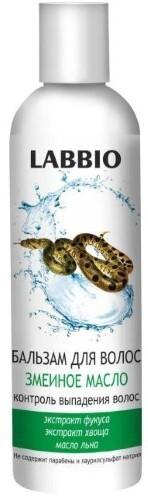 Купить Бальзам для волос змеиное масло контроль выпадения волос 250мл цена