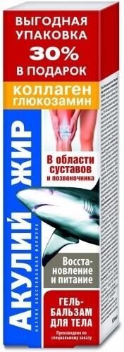 Купить Акулий жир коллаген /глюкозамин гель-бальзам для тела 125мл цена
