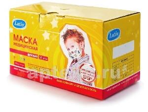 Купить Маска медицинская latio детская n50 с рисунком цена