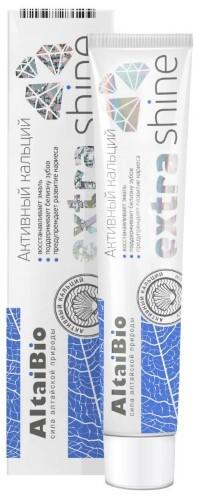 Купить Алтайбио зубная паста для укрепления эмали зубов активный кальций 75мл цена