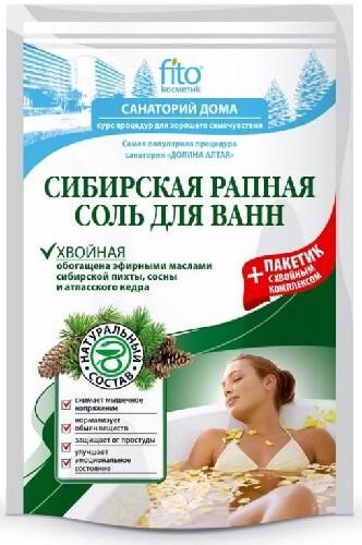 Купить Соль для ванн сибирская рапная хвойная 530,0 цена