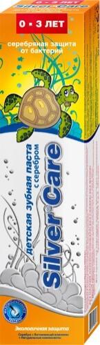 Купить Зубная паста для детей без фтора /0-3л/ 30мл цена