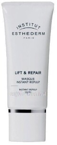 Купить Lift repair masque instant repulp восстанавливающая лифтинговая маска 50мл цена