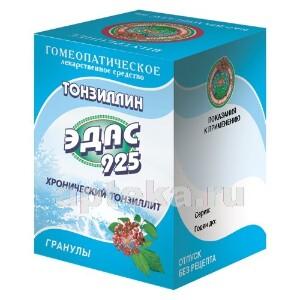 Купить Эдас-925 тонзиллин цена