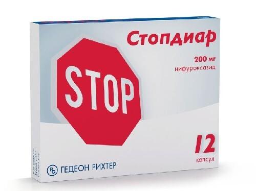 Купить Стопдиар 0,2 n12 капс цена