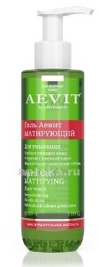 Купить Vitamins aevit аевит гель матирующий для умывания 200мл цена