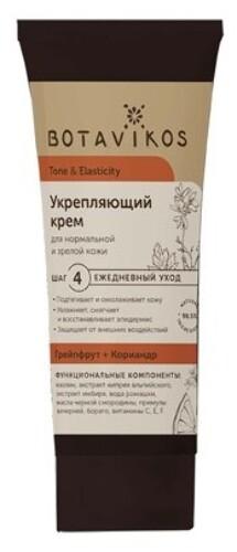 Купить Укрепляющий крем для лица с эффектом лифтинга 50мл цена