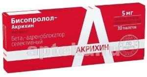 Купить БИСОПРОЛОЛ-АКРИХИН 0,005 N30 ТАБЛ П/ПЛЕН/ОБОЛОЧ цена