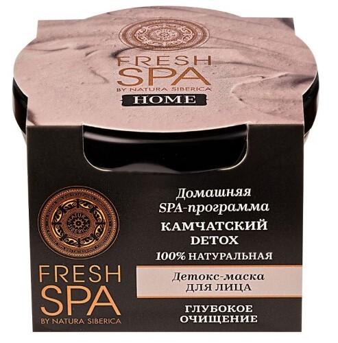 Купить Fresh spa home детокс-маска для лица камчатский detox 75мл цена