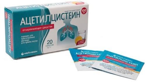 Купить Ацетилцистеин 0,1 n20 пакет по 1,0 пор д/р-ра д/приема внутрь цена