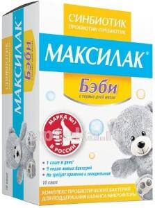Купить Максилак бэби цена