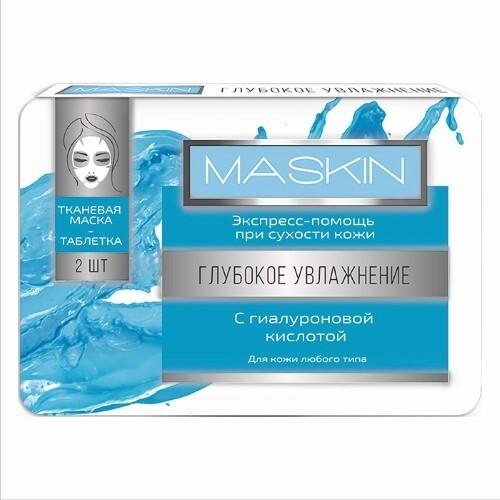 Купить Тканевая маска-таблетка глубокое увлажнение n2 цена