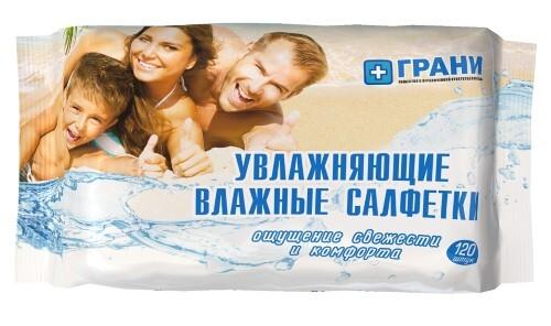 Купить Салфетки влажные увлажняющие n120 цена