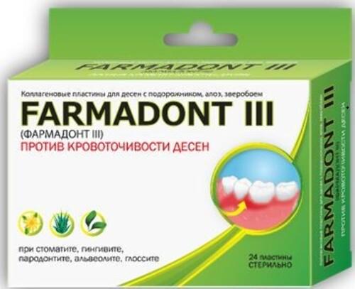 Купить Farmadont-3 коллаген пластины против кровоточивости десен n24 цена