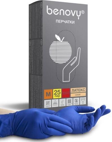 Купить Перчатки смотровые benovy латекс нестерильные неопудренные повышенной прочности m n25 пар цена