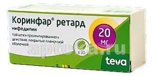 КОРИНФАР РЕТАРД