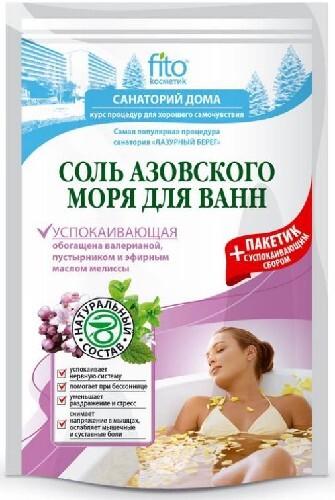 Купить Соль для ванн азовского моря успокаивающая 530,0 цена