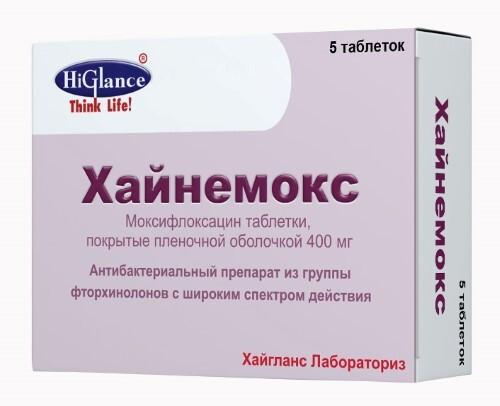 Хайнемокс