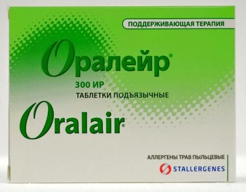 Оралейр