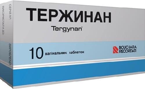 Купить Тержинан n10 табл ваг цена