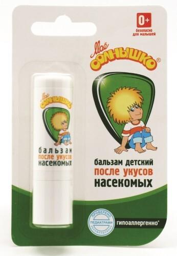 Купить Бальзам после укусов насекомых детский 2,8 цена