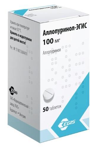 Купить Аллопуринол-эгис цена