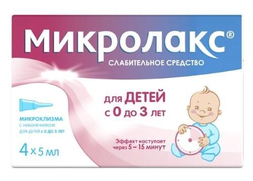Купить Микролакс 5мл n4 микроклизма/для детей с 0 лет цена