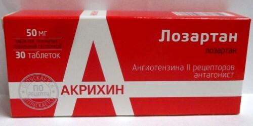 Лозартан 0,05 n30 табл п/плен/оболоч/нанолек