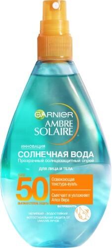 Ambre solaire солнечная вода солнцезащитный прозрачный спрей с алоэ вера spf50 150мл