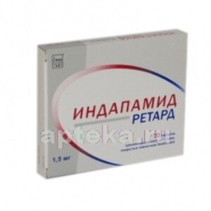 Купить Индапамид ретард 0,0015 n30 табл п/о цена