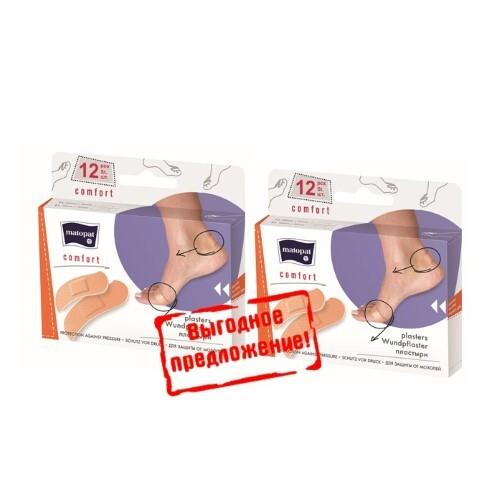 Купить Набор matopat пластырь comfort n12 /набор/ 2 уп по специальной цене цена