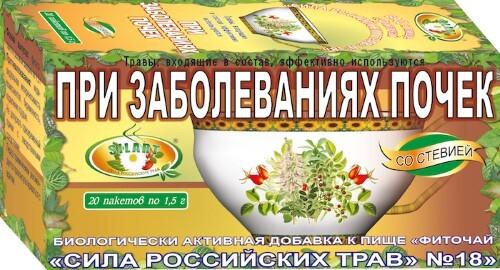 Купить Фиточай сила российских трав n18 цена