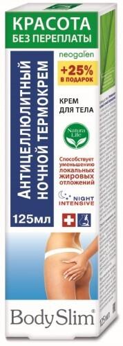 Купить Красота без переплаты антицеллюлитный ночной термокрем для тела 125мл цена