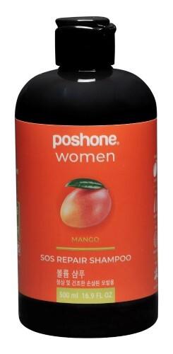 Купить Шампунь восстанавливающий для нормальных сухих и поврежденных волос 500мл цена