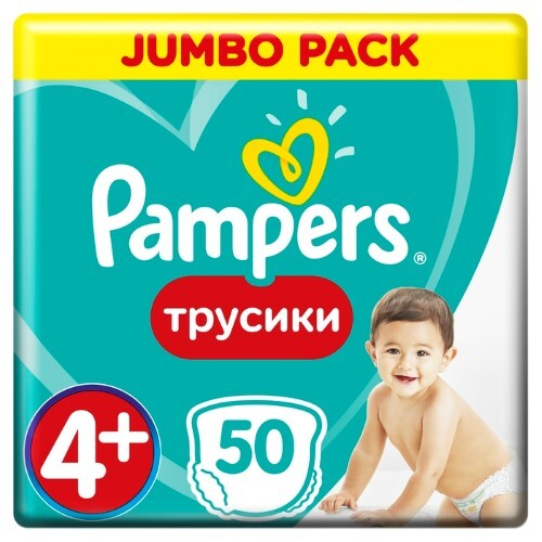 Купить PAMPERS PANTS ТРУСИКИ РАЗМЕР 4+ N50 цена