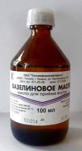 Купить Вазелиновое масло 100мл n30 флак д/приема внутрь цена