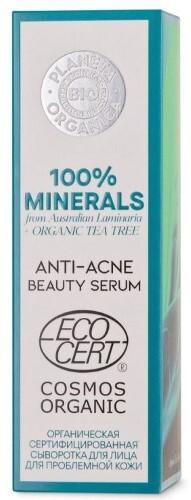 Купить Bio сыворотка для лица органическая сертифицированная для проблемной кожи 30мл цена