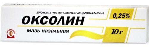 Купить ОКСОЛИН 0,25% 10,0 МАЗЬ НАЗАЛ цена