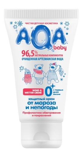 Крем защитный от мороза и непогоды 50мл