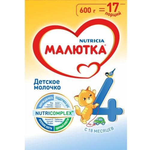 Купить МАЛЮТКА 4 НАПИТОК МОЛОЧНЫЙ СУХОЙ ДЕТСКОЕ МОЛОЧКО 600,0 цена